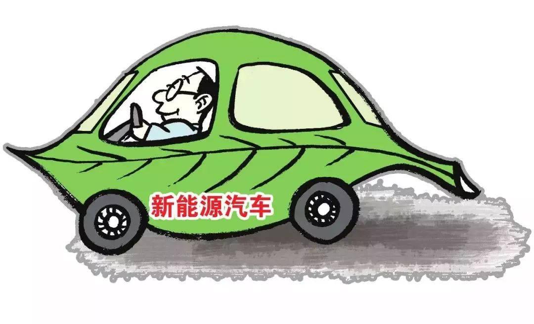 工信部:支持新能源汽车下乡 充电设施建设将纳入城乡整体规划